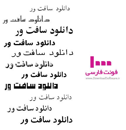 persian.font