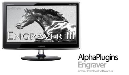 AlphaPlugins-Engraver