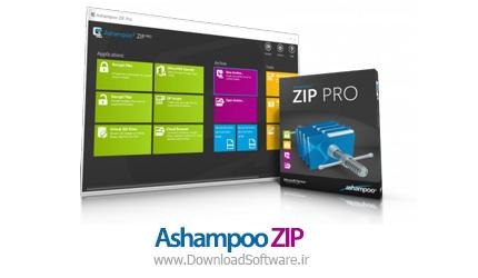دانلود نرم افزار فشرده سازی فایل ها Ashampoo ZIP