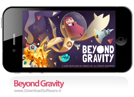 Beyond Gravity ios