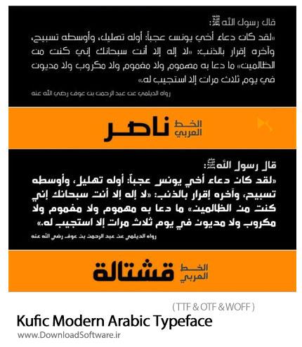 Castile,-Nasser-Kufic-Modern-Arabic-Typeface