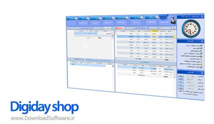 Digiday-shop