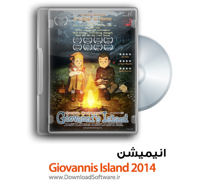 Giovannis-Island-2014