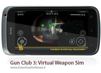 Gun-Club-3-Virtual-Weapon-Sim