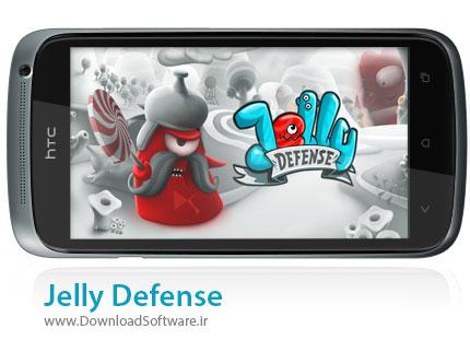 Jelly-Defense