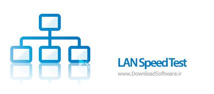 LAN-Speed-Test