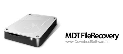 MDT-FileRecovery