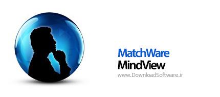 دانلود MatchWare MindView نرم افزار نقشه ذهنی