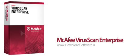 McAfee VirusScan Enterprise آنتی ویروس