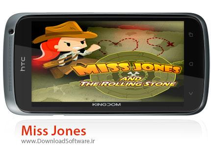 Miss-Jones
