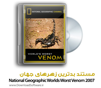 National-Geographic-Worlds-Worst-Venom
