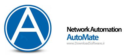 دانلود نرم افزار AutoMate Premium / Enterprise - خودکارسازی وظایف