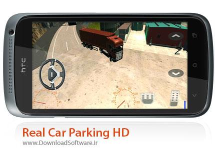 Real-Car-Parking-HD