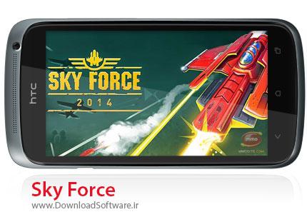 Sky-Force