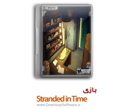 Stranded-in-Time