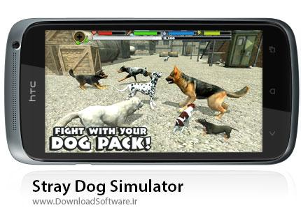 Stray-Dog-Simulator
