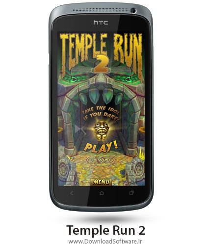 دانلود بازی Temple Run 2 برای اندروید