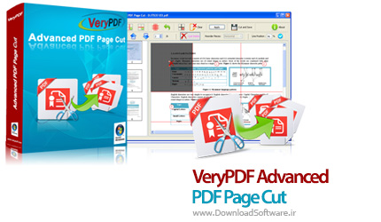 VeryPDF-Advanced-PDF-Page-Cut