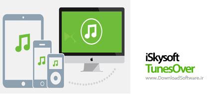 iSkysoft-TunesOver