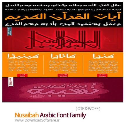 nusaibah.arabic.font.family