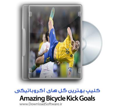 Amazing-Bicycle-Kick-Goals