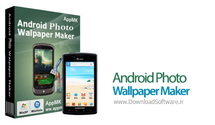 Android-Photo-Wallpaper-Maker