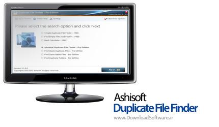 Ashisoft-Duplicate-File-Finder