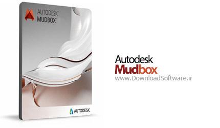 Autodesk-Mudbox-2016
