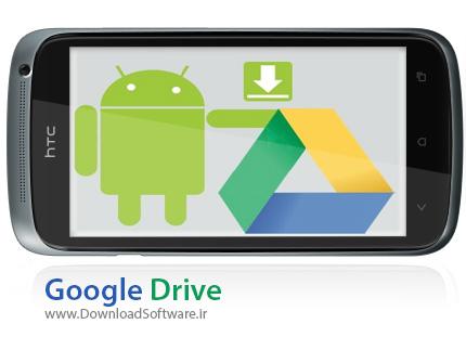 دانلود نرم افزار Google Drive - اپلیکیشن رسمی گوگل درایو برای اندروید