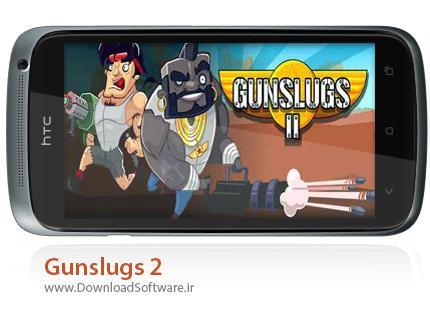 Gunslugs-2