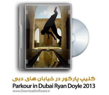 Parkour-in-Dubai-Ryan-Doyle-2013