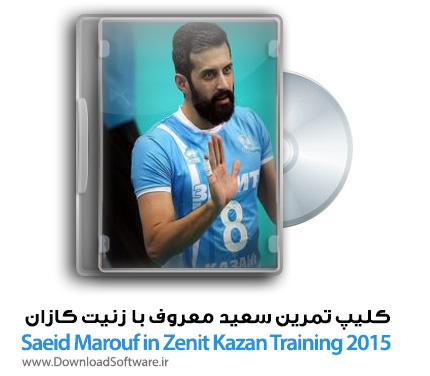 Saeid-Marouf-in-Zenit-Kazan-Training-2015