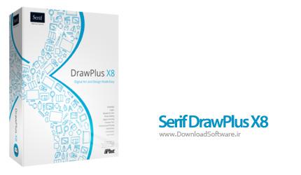 Serif-DrawPlus-X8