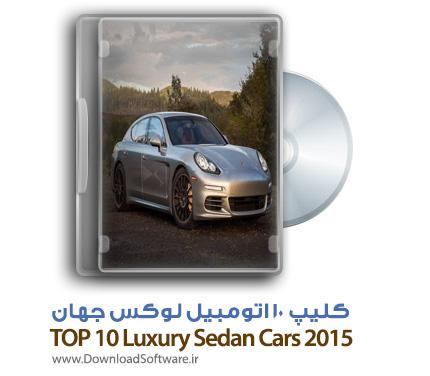 TOP-10-Luxury-Sedan-Cars-2015
