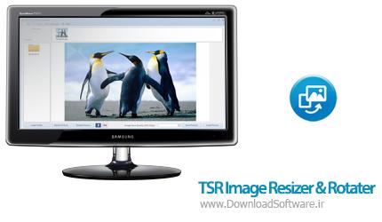 TSR-Image-Resizer-&-Rotater