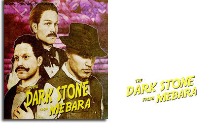 The-Dark-Stone-from-Mebara
