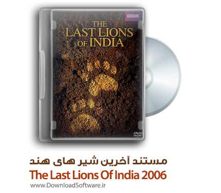 The-Last-Lions-Of-India-2006