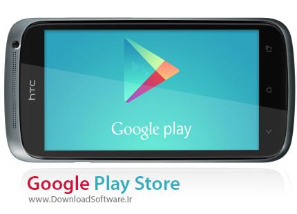 دانلود گوگل پلی Google Play Store - برنامه مارکت گوگل اندروید