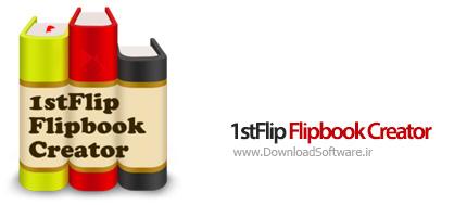 1stFlip-Flipbook-Creator