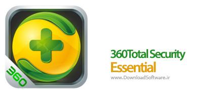 360Total-Security-Essential