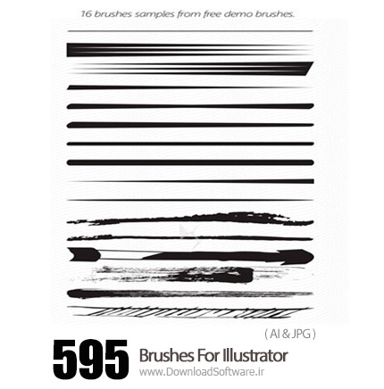 595-Brushes-For-Illustrator-ProBrush-BUNDLE