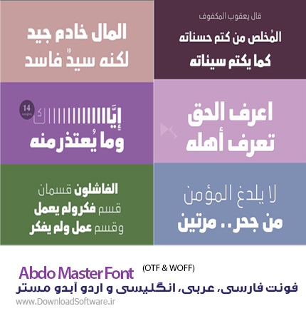 Abdo-Master-Font-Family-Arabic-Persian-Urdu-English
