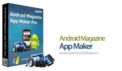 Android-Magazine-App-Maker
