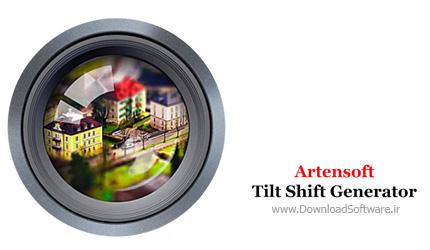 Artensoft-Tilt-Shift-Generator
