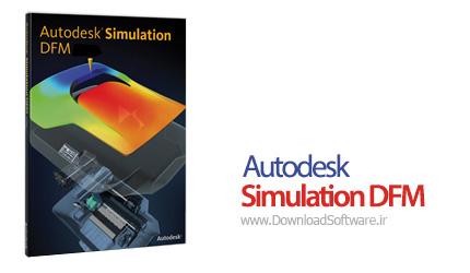 Autodesk-Simulation-DFM