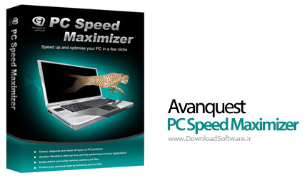 Avanquest-PC-Speed-Maximizer