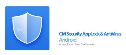 CM-Security-AppLock-&-AntiVirus
