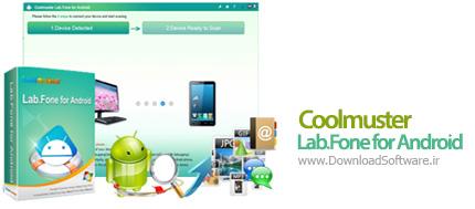 دانلود Coolmuster Lab.Fone for Android - بازیابی اطلاعات اندروید