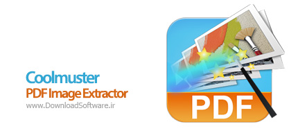 Coolmuster-PDF-Image-Extractor