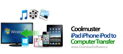 Coolmuster-iPad-iPhone-iPod-to-Computer-Transfer